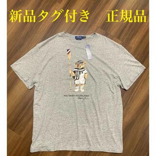 ポロラルフローレン(POLO RALPH LAUREN)のポロベア グレー tシャツ(Tシャツ/カットソー(半袖/袖なし))