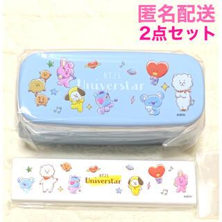 最安値 Bt21 BTS お弁当箱 ランチボックス 箸箱 箸 スプーン(弁当用品)