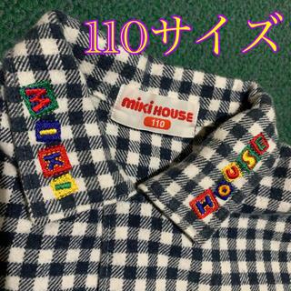 ミキハウス(mikihouse)のミキハウス ギンガムチェックネルシャツ110サイズ(ブラウス)