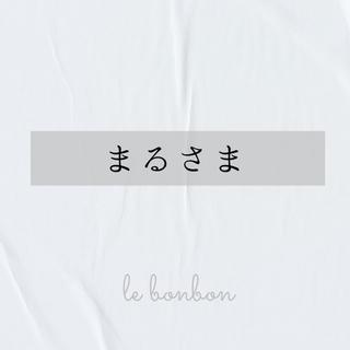 ミナペルホネン(mina perhonen)の【A606】⚮̈ minaperhonen ⚮̈ A6手帳カバー ほぼ日手帳(カレンダー/スケジュール)