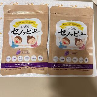 セノッピー  ぶどう味  2袋(その他)