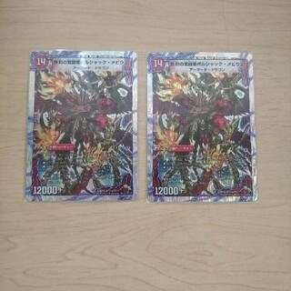デュエルマスターズ(デュエルマスターズ)の時空の火焔ボルシャックドラゴン(シングルカード)