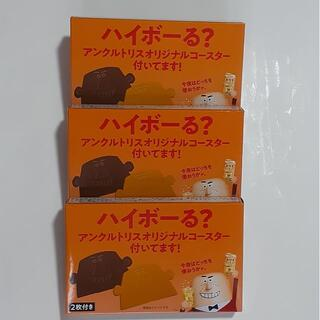 サントリー(サントリー)のトリス ハイボール シリコン コースター 2枚セット/箱 3箱出品(6枚) (その他)
