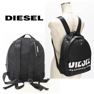 ディーゼル(DIESEL)の《ディーゼル》新品 軽量 ビッグロゴ リュックサック バックパック 男女兼用(リュック/バックパック)