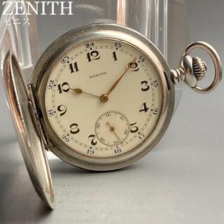 ゼニス(ZENITH)のZENITH ゼニス アンティーク 懐中時計 手巻き ハンターケース シルバー(その他)