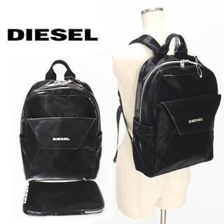 ディーゼル(DIESEL)の《ディーゼル》新品 ミニバッグ付 リキッドナイロン リュックサック バックパック(バッグパック/リュック)