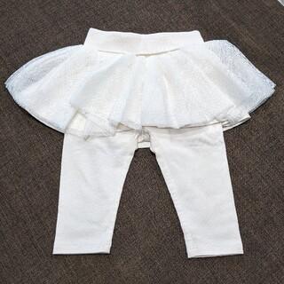 ベビーギャップ(babyGAP)のbabyGAP チュールスカート レギンス(スカート)