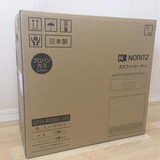 ノーリツ(NORITZ)の新品未開封 ノーリツ ガスファンヒーター GFH-4006S-W5(ファンヒーター)