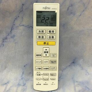 フジツウ(富士通)の◎富士通 FUJITSU エアコン リモコン ◎S1556(エアコン)