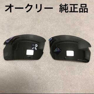 オークリー(Oakley)のオークリー FLAK2.0用 プリズムブラック 純正レンズ(サングラス/メガネ)
