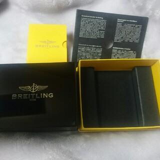 ブライトリング(BREITLING)のBREITLING クロノマットエボリューション(腕時計(アナログ))
