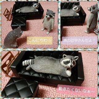 カリモク家具 - カリモク ガチャ miniature FURNITURE 2 (黒)