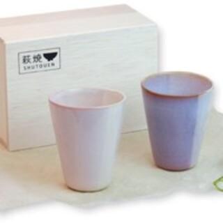 アフタヌーンティー(AfternoonTea)の萩焼 SHUTOUEN Shikisai ペアカップ(木箱入り)(グラス/カップ)