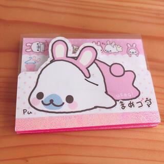 サンエックス(サンエックス)のまめゴマ メモ帳 ピンク かわいい キャラクターメモ(ノート/メモ帳/ふせん)