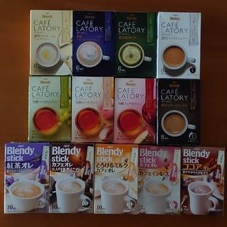 AGF - AGF Blendy カフェラトリー いろいろ 13種類