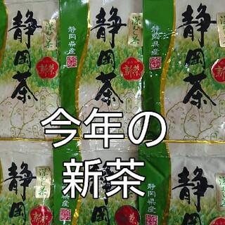 農家さん  まかないのお茶 100g6袋静岡茶(茶)