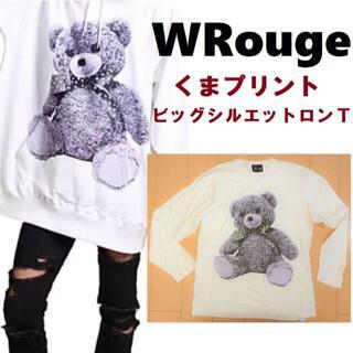 ミルクボーイ(MILKBOY)の【Wrouge】くま×ビッグシルエット♡原宿系病みかわいいクマちゃんロンT(Tシャツ(長袖/七分))