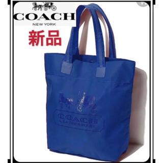 コーチ(COACH)の【新品未使用】 COACHコーチ エコバッグ 買い物袋 青(エコバッグ)