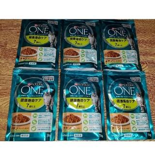 ネスレ(Nestle)のピュリナワン猫餌ウエットフード(ペットフード)
