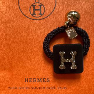 Hermes - Hマーク ヘアアクセ ヘアゴム