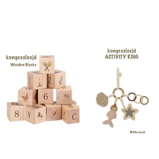 コドモビームス(こども ビームス)のkongessloejd 積み木 ブロック / WOODEN BLOCKS(積み木/ブロック)