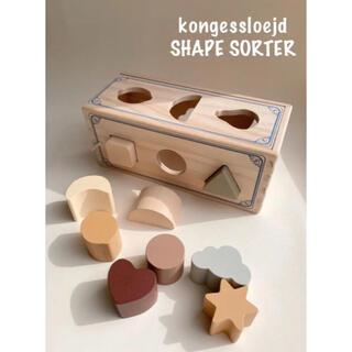 コドモビームス(こどもビームス)のkongessloejd 木製型はめパズルブロックボックス(知育玩具)