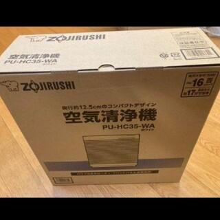 象印 - 象印 空気清浄機 PU-HC35-WA 新品未開封 ZOJIRUSHI 送料無料