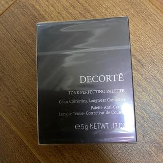 COSME DECORTE - コスメデコルテ トーンパーフェクティングパレット 01