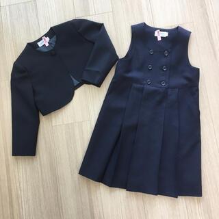 ミキハウス(mikihouse)のミキハウス  フォーマルウェア 110 濃紺(ドレス/フォーマル)