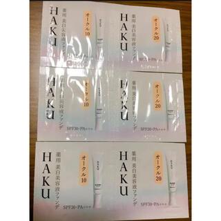 シセイドウ(SHISEIDO (資生堂))のHAKU 美白美容液ファンデ(ファンデーション)