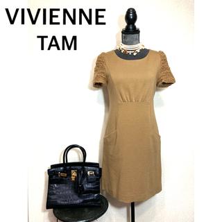 ヴィヴィアンタム(VIVIENNE TAM)の美品❣️ビビアンタム お袖可愛いワンピース(ひざ丈ワンピース)