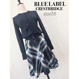 バーバリーブルーレーベル(BURBERRY BLUE LABEL)のBLUE LABEL CRESTBRIDG カーディガン スカート セット(セット/コーデ)