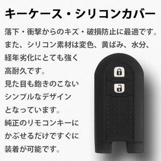 ダイハツ - 工場直売 トヨタ ダイハツ スバル 車用 シリコン キーケース ブラック ムーヴ