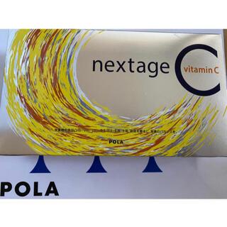 ポーラ(POLA)のPOLA ネクステージ シー3ヶ月 1箱 90袋  10/5発送(ビタミン)