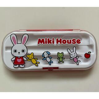 ミキハウス(mikihouse)のミキハウス ケース(その他)