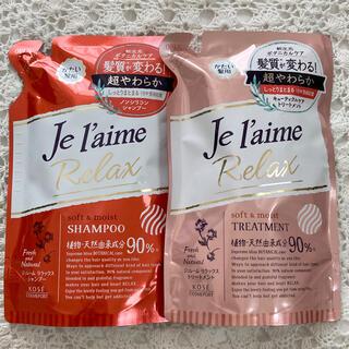 KOSE COSMEPORT - ジュレーム リラックス シャンプー トリートメント 詰め替え用 かたい髪用