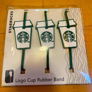 スターバックスコーヒー(Starbucks Coffee)のスタバ ロゴカップ ラバーバンド(その他)