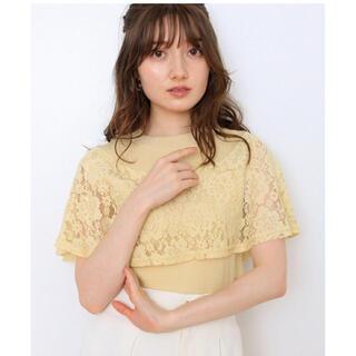 ノエラ(Noela)のノエラ♡トップス(カットソー(半袖/袖なし))