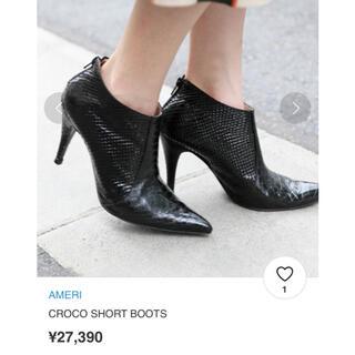 アメリヴィンテージ(Ameri VINTAGE)のアメリヴィンテージ CROCO SHORT BOOTS(ブーツ)