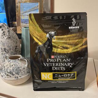 ネスレ(Nestle)のニューロケア ピュリナプロケア1キロ  (犬)