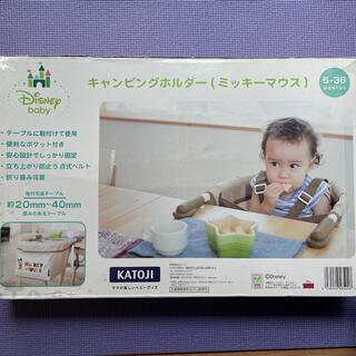 カトージ(KATOJI)のKATOJI カトージ キャンピングホルダー 食事イス(その他)