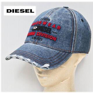 ディーゼル(DIESEL)の《ディーゼル》新品 立体刺繍 ダメージ加工 デニムキャップ (54~60cm)(キャップ)