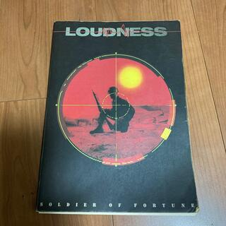 LOUDNESS  SOLDIER OF FORTUNE スコア(ポピュラー)