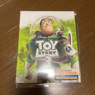 トイストーリー(トイ・ストーリー)の⭐︎新品、未開封品⭐︎ トイストーリー3 DVD&Blu-ray(キッズ/ファミリー)