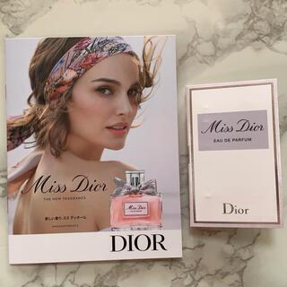 ディオール(Dior)のDior オードゥパルファン サンプル 1mL 新作 香水(香水(女性用))