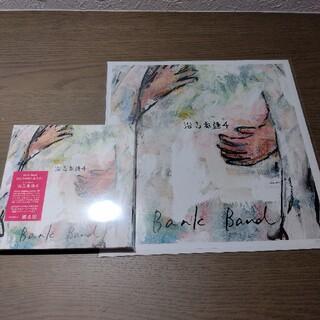 Bank Band 沿志奏逢4 (Amazon限定メガジャケ付)(ポップス/ロック(邦楽))