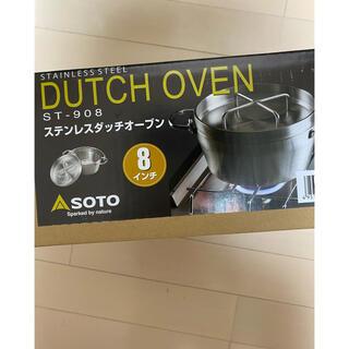 シンフジパートナー(新富士バーナー)のSOTO ダッチオーブン 8インチ(調理器具)