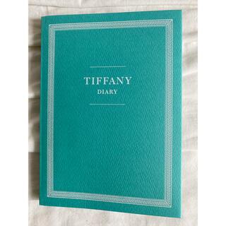 ティファニー(Tiffany & Co.)のTiffany ティファニー ダイアリー ノート(ノート/メモ帳/ふせん)