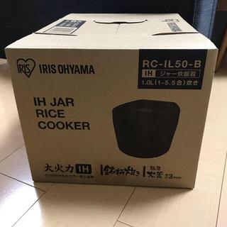 アイリスオーヤマ - IRIS OHYAMA   アイリスオーヤマ 炊飯器
