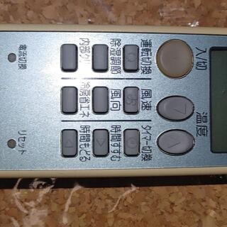 ミツビシデンキ(三菱電機)の〈送料無料〉全ボタン動作確認済みMITSUBIS  NA043(その他)